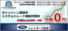 $株式常勝軍団-3