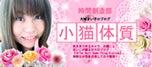 時間創造部 角田明彦のブログ-大城まい子ブログ