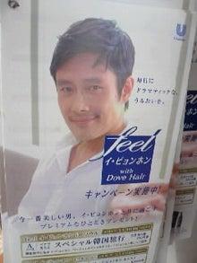 ☆実は、大阪人!☆東京で暮らす主婦のblog               ~今は、SHINHWA~    -101031_1901~01.JPG