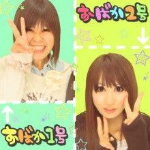 ◆◆小櫻ナナの『さくらんぼ日和』◆◆-YWEE1LC4WAIIC3JJ3JU.jpg