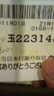 KO スケイ鯖-101101_2115~010001.jpg