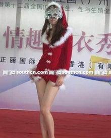 ねぇこれ ありえなくない? 中国-SEX文化祭02