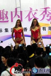 ねぇこれ ありえなくない? 中国-SEX文化祭06