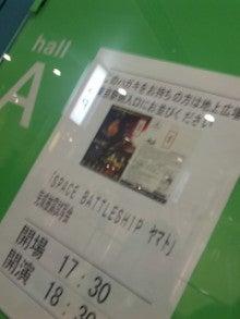 ☆フェリスGirlのモテ系イケメン(SMAP、木村拓哉、嵐)&ドラマ視聴率分析☆月9&We are SMAP! Tour 2010♪コンサート-東京国際フォーラム ヤマト