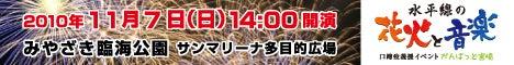 "$DJ YORK オフィシャルブログ 「宮崎REAL-D""ブログちゃん""」 Powered by Ameba"