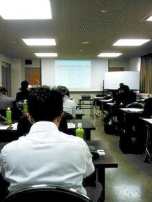 税理士法人大樹一宮事務所スタッフ日記-TKC経営革新セミナー2010