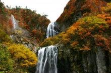 masamsajijiのブログ-安の滝