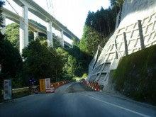 やっさんのGPS絵画プロジェクト -Yassan's GPS Drawing Project--11第二東名高速道路