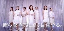 美容家 水野陽子(マリーノ・エステ/三浦)