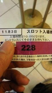 ㌃さんのブログ-201011030955000.jpg