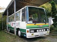 稲武DE婚活パーティ★-バス