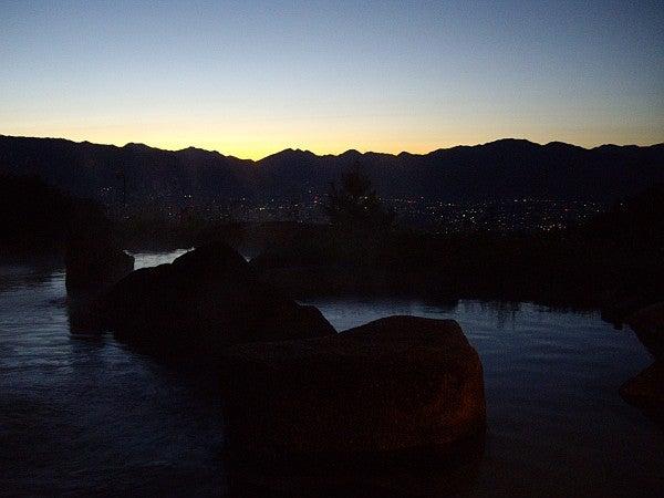 (足跡の足跡)めんたる系-朝のこっちの湯