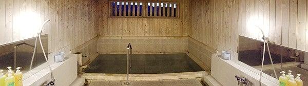 (足跡の足跡)めんたる系-こっちの湯内湯