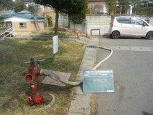 青森県八戸市リフォームしあわせ工房スタッフの日記-消火栓3