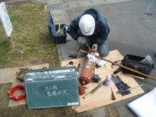 青森県八戸市リフォームしあわせ工房スタッフの日記-消火栓2
