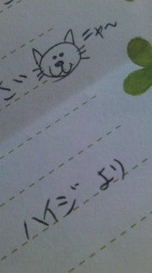 ベランダのちょこっとガーデニング☆-101104_1229~01.jpg