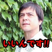 http://stat.ameba.jp/user_images/20101104/16/kokomo2u/8c/a7/j/t02200220_0224022410839802019.jpg