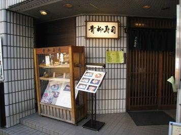 $☆女性インテリアデザイナーが書く素敵なお店Blog☆
