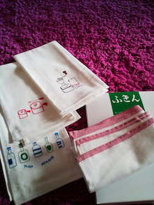 ウフフ★ブログ~中南米バックパッカーのその後~-TS3R0197.jpg