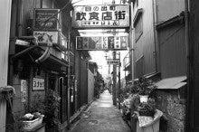 横濱まちづくり倶楽部ブログ