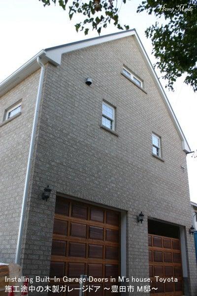 住まいと環境~手づくり輸入住宅のホームメイド-Garage Doors in M