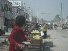 ねぇこれ ありえなくない? 中国-中国の農村08
