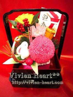 Vivien Heart** ~ヴィヴィアンハート~-桃色ピンポンマム