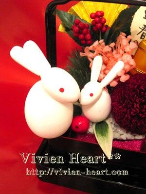 Vivien Heart** ~ヴィヴィアンハート~-うさぎ1