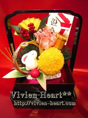 Vivien Heart** ~ヴィヴィアンハート~-黄色のピンポンマム