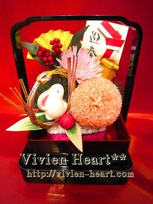 Vivien Heart** ~ヴィヴィアンハート~-ピンクのピンポンマム
