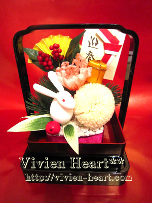 Vivien Heart** ~ヴィヴィアンハート~-白いピンポンマム