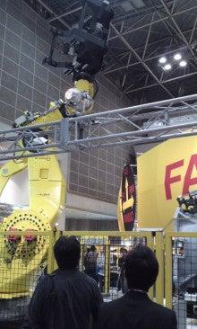 5Sx駅伝で底力UPする大阪の刃物メーカーのブログ☆