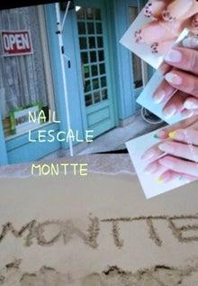 $NAIL  LESCALE MONTTE   アラサー突入のワーキングMAM