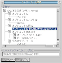 eComStation 2.0 日本語版&シルバーカトラリーのお部屋-gui4shosai