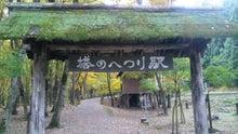 るいーじのだんぼーる★はうす-SBSH0277.JPG