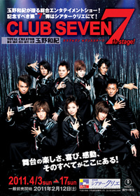 $遠野あすかオフィシャルブログ「Tono Asuka Official blog」Powered by Ameba