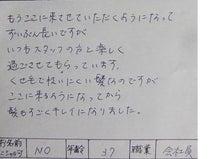(名古屋伏見・栄の)美容室tendre(美容院タンドル)のブログ
