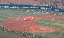 スポーツ観戦しよう!-20101107163507.jpg