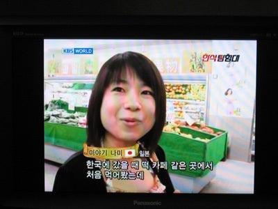 韓国料理サランヘヨ♪ I Love Korean Food-韓食探検隊