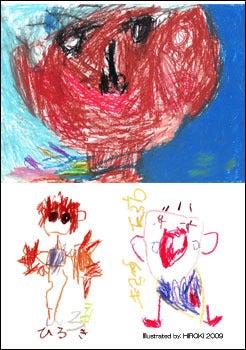 子供の絵を永遠の想い出として残しませんか?イラストレーターのりゃん(良)的日々-神奈川県 村田幸子さま デザイン
