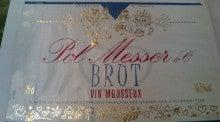 ログハウスでワインを楽しむスローライフ日記-20101108123952.jpg