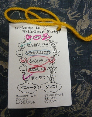 Grumpy Monkey(不機嫌なおさるさん)の観察日記-card