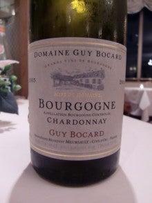 ログハウスでワインを楽しむスローライフ日記-CIMG8870.JPG