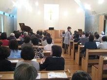 教会コンサート-1