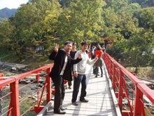 中華の足跡・改-香嵐渓