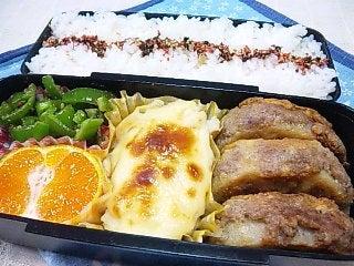 韓国料理サランヘヨ♪ I Love Korean Food-れんこんと挽肉のジョン