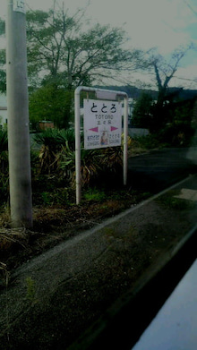 むらなかさとみのモコモコブログ-2010110916020000.jpg