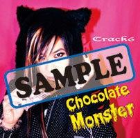 $Crack6オフィシャルブログ「Crack6 Diary」by Ameba-cm_jack