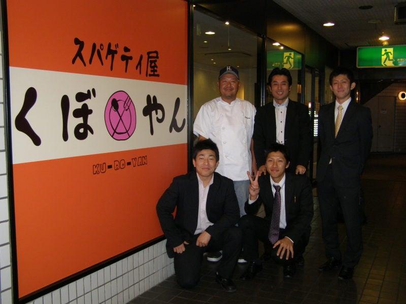 新宿でスパゲティ屋 やるぞ~