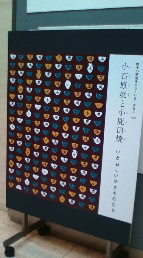 鶴見窯日記-20101107142713.jpg